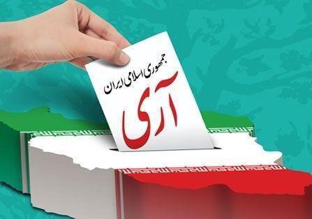 پیام استاندار آذربایجان شرقی به مناسبت 12 فروردین، روز جمهوری اسلامی
