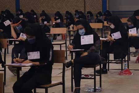 ثبت نام هشتمین آزمون استخدامی دستگاه های اجرایی کشور از دهه سوم شهریور