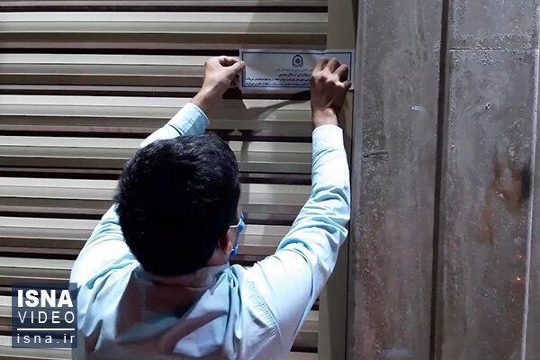 پلمب انبار عظیم گازوئیل قاچاق در اسلامشهر