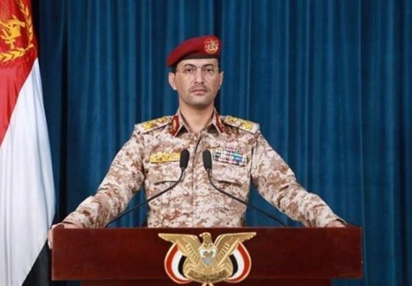 نشست خبری مهم سخنگوی نیروهای مسلح یمن، رونمایی از توانمندی های موشکی و پهپادی انصارالله